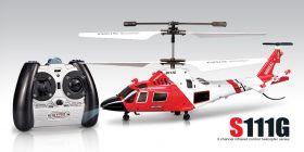 Вертолёт Syma S111G с гироскопом